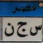 mohamed_3486